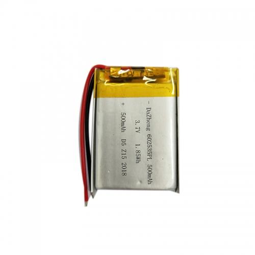 500mAh polymer lithium battery