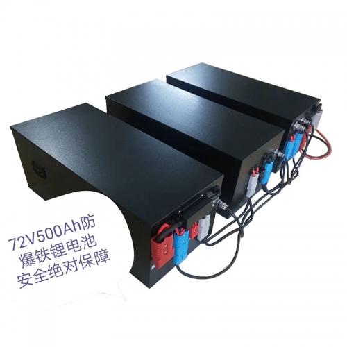 广州Explosion-proof iron lithium battery
